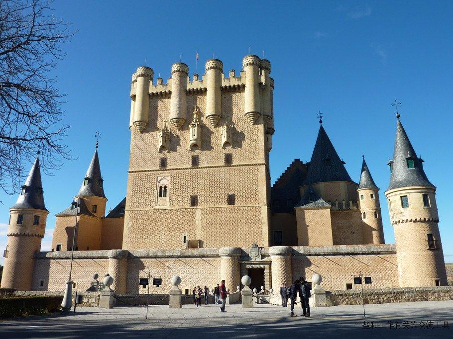 阿尔卡萨城堡近景